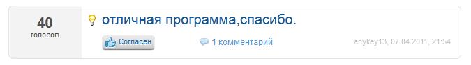 рабочие прокси украины для накрутки подписчиков инстаграм